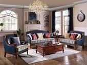 805#瑞德家居 普罗旺斯系列 简美气概 实木框架  皮布连系沙发套装(1+2+3)