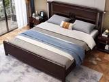 华韵 新中式 橡木  檀艺 寝室 繁复 1.5米床