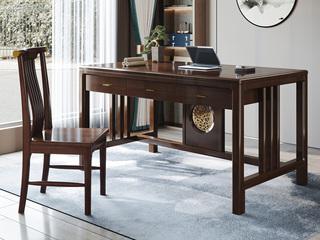 新中式气概 橡胶木 紫檀色 家用办公室1.5米书桌(含书椅)