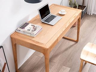 北欧气概 北美入口洋蜡木 原木色 书桌