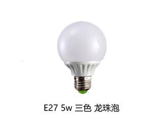 E27龙珠泡三色5W光源