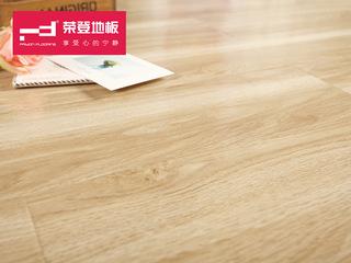 仿实木强化地板 复合木地板12mm 巴黎春天系列 橡由心生 环保地板 PS08