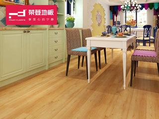 (物流点送货入户+安装含辅料)仿实木强化地板 复合木地板12mm 百变黄橡 环保地板 HS08