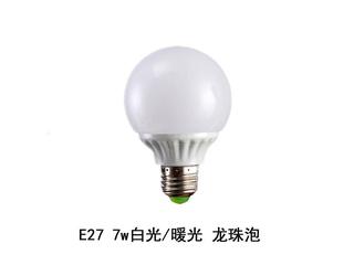 E27龙珠泡白光7W光源
