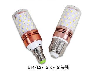 E27光头强白光12W光源 图片右侧