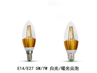 E14尖泡7W暖光光源 图片左侧
