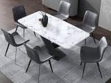 米勒 现代简约 黑白色 1.6米餐桌