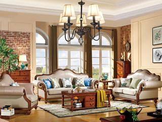 简美风格 仿真纳帕皮+布艺 北美鹅掌楸木框架 纯铜装饰钉沙发组合(1+2+4)(抱枕随机发货)