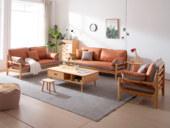 慕森 北欧风格 榉木坚固框架 科技布面料 原木色沙发组合(1+2+3)
