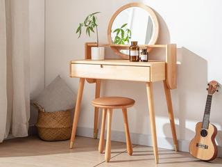 北欧风格 榉木坚固框架 带高清圆镜 原木色 妆台