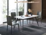 卡罗亚 极简风格 岩板餐桌 1.6米餐桌