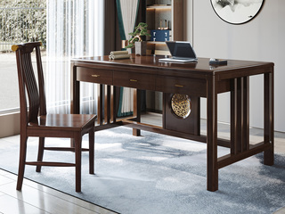 新中式风格 橡胶木 紫檀色 家用办公室1.5米书桌(含书椅)