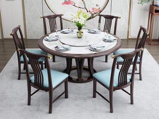 新中式风格 橡胶实木 紫檀色 1.3米圆形岩板餐桌