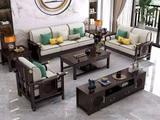 华韵  新中式  客厅 家用  高回弹海绵  棉麻布 松木架 沙发套装橡木实木脚  1+2+3