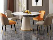慕梵希 轻奢风格 旋转功能餐台 12mm岩板+皮艺 1.35米 餐桌