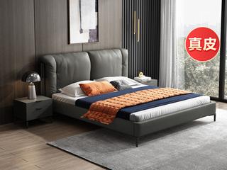 时尚简约  高弹舒适 真皮+实木框架 深灰色 1.8米双人床(搭配实木排骨架)
