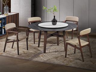 中式风格 岩板 白蜡木 直径1.5米圆餐桌(含转盘)